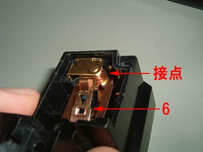 saginomiya サギノミヤ SNS-C106 圧力スイッチ スイッチ部内部