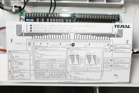 テラルNX-65PCL401-51.1 制御盤内 配線接続図