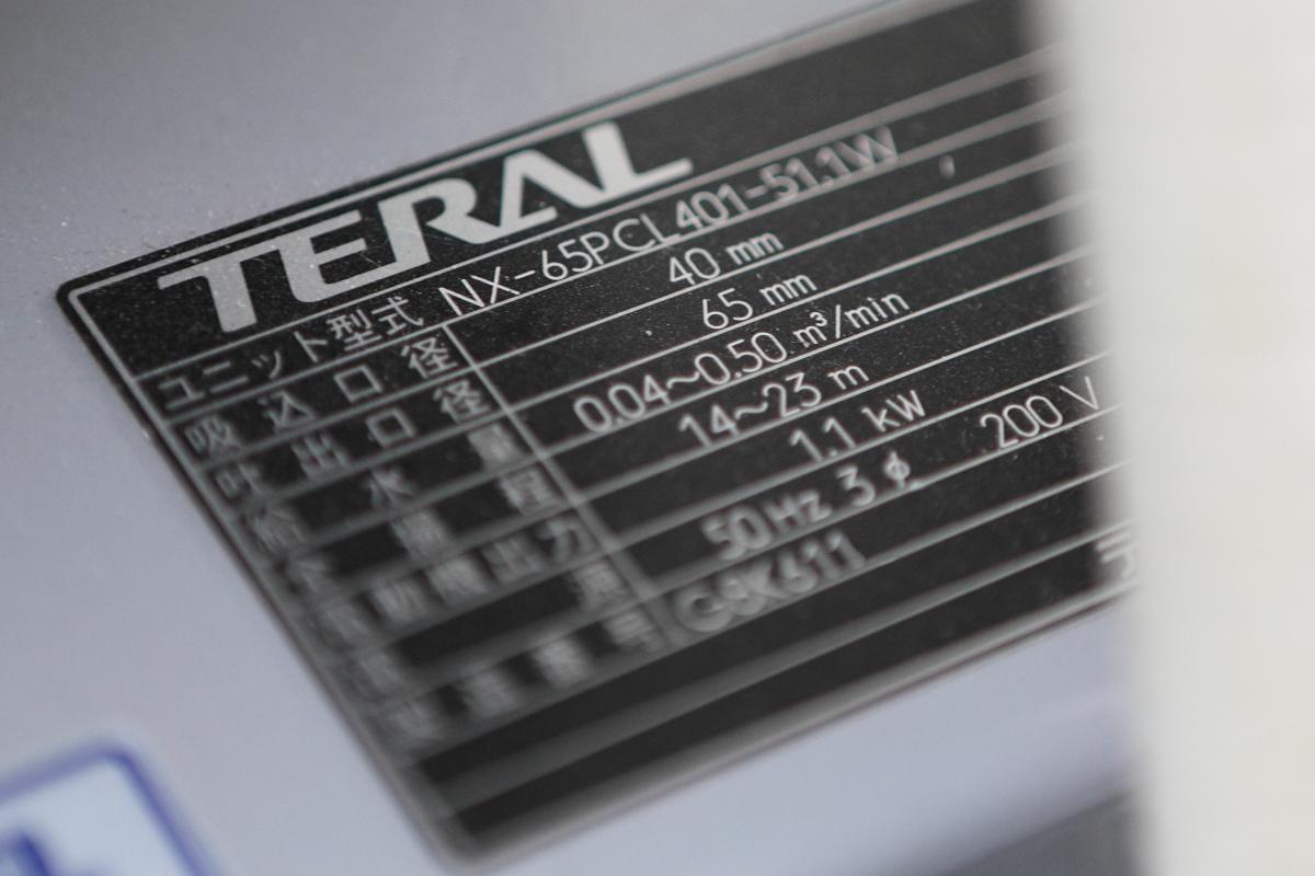 テラルNX-65PCL401-51.1給水ポンプユニット銘板