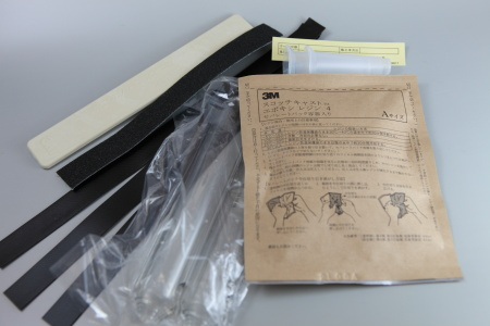 低圧電力EMケーブル用接続 レジンキット 製品内容