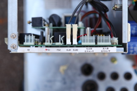 制御基板 接続部