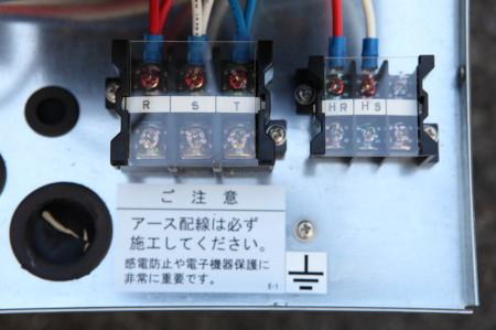 電源端子 ヒーター用端子