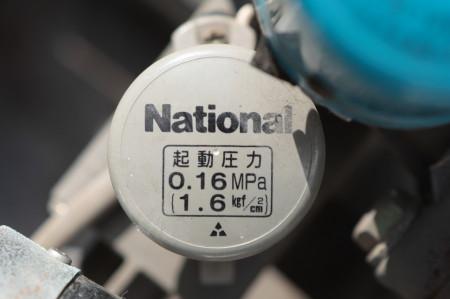 圧力低下検知センサー
