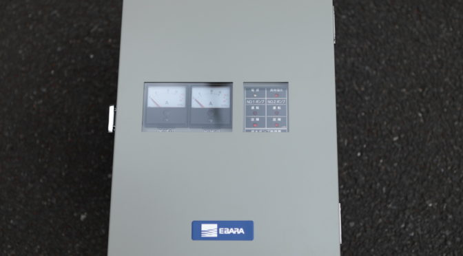 荏原製作所 EPJ2-2.2LY 排水ポンプ制御盤