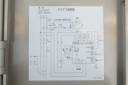 川本製作所 ECF5-B 標準制御盤 回路図