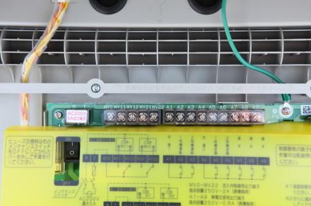 電磁弁端子台 遠方信号端子台