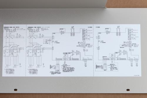 制御盤配線図