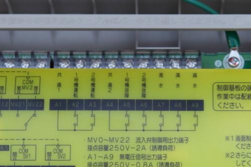 川本製作所KFE給水ポンプ 警報端子