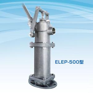 テラル ELEP-500