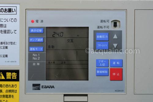 始動圧力の設定変更中 表示
