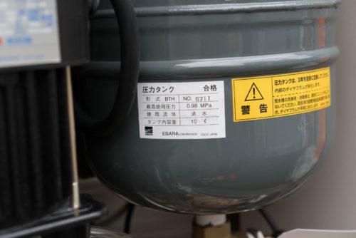 40PNAGM2.2  圧力タンクBTH-10