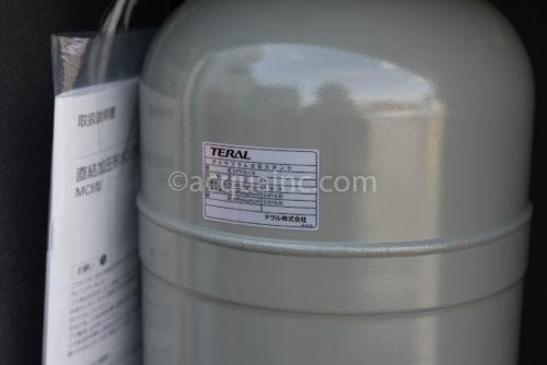 テラル 圧力タンク DPT10-1.9