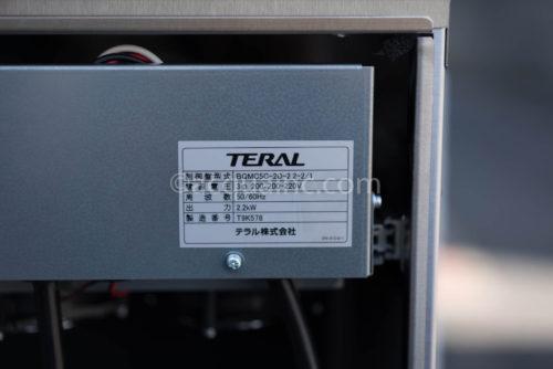 テラル BQMC5C-2D-2.2-2/1 銘板