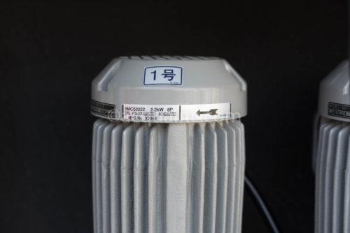 テラル MC5-402-2.2 モータ銘板