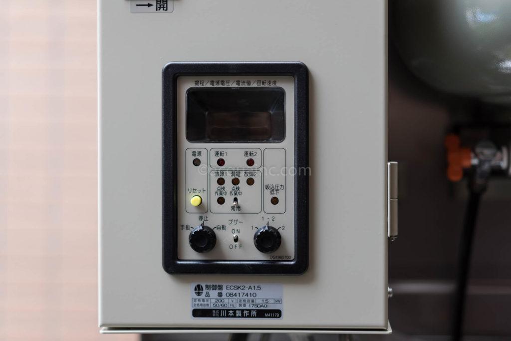 KDP2 制御盤 ECSK2-A