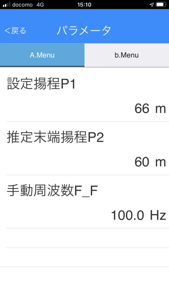 kawamoto i パラメータ画面2